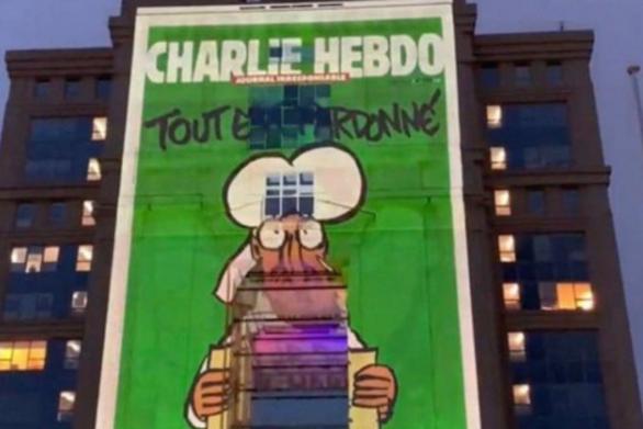 Ο Μακρόν φωτίζει κυβερνητικά κτίρια με σκίτσα του Charlie Hebdo