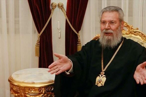 Κύπρος - Ο Αρχιεπίσκοπος Χρυσόστομος αναγνώρισε την αυτοκεφαλία της ουκρανικής Εκκλησίας