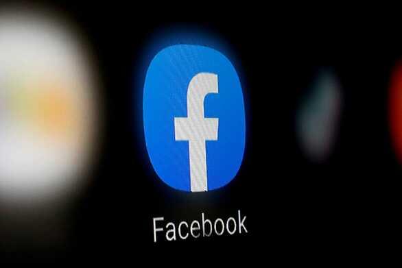 Facebook - Οι σημαντικές αναφορές και αλλαγές σχετικά με το απόρρητο των χρηστών