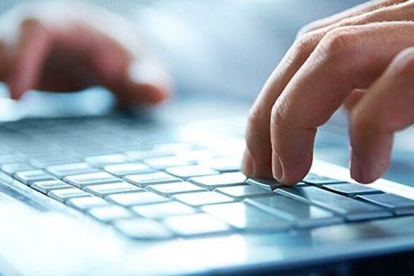 Πάτρα: Παράταση της προθεσμίας συμμετοχής στο πρόγραμμα επιδοτήσεων των ΜμΕ