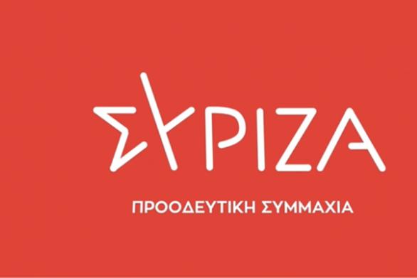 """ΣΥΡΙΖΑ Αχαΐας: """"Η κυβέρνηση απαξιώνει την εκπαίδευση και στραγγαλίζει το Πανεπιστήμιο Πατρών"""""""