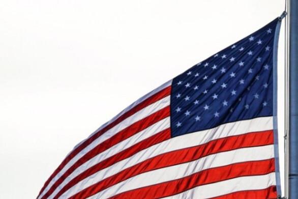 ΗΠΑ: Αύξηση ρεκόρ του ΑΕΠ στο τρίτο τρίμηνο του 2020