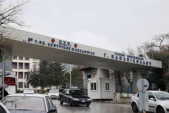 Θεσσαλονίκη - Θετικοί στον κορωνοϊό 24 εργαζόμενοι και 5 ασθενείς στο «Παπανικολάου»