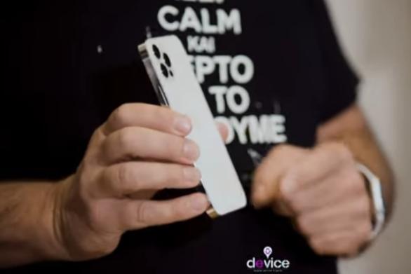"Tο iPhone 12 Pro έφθασε στο Device της Πάτρας - Δείτε το ""χορταστικό"" unboxing βίντεο!"