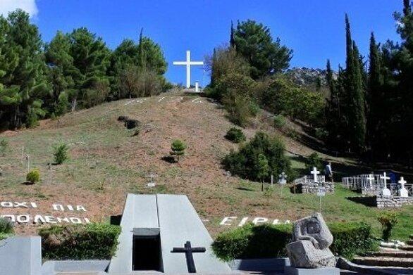 Καλάβρυτα: Εκδηλώσεις μνήµης για τα 77 χρόνια από το Ολοκαύτωµα