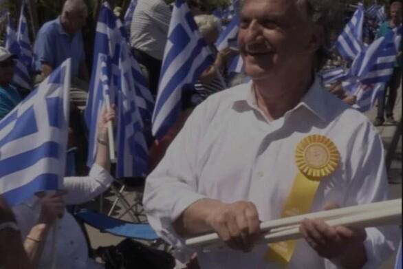 """Γιώργος Μέρμελας:""""Οι ήρωες του Πολυτεχνείου δεν έχουν ανάγκη από πορείες πρέπει να είμαστε όρθιοι με υγεία και δύναμη"""""""