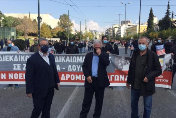 Πολυτεχνείο: Πορεία στην αμερικανική πρεσβεία από μέλη του ΚΚΕ