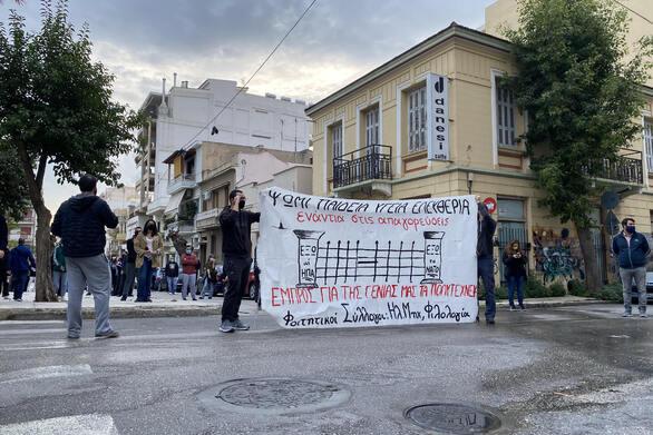 Πάτρα: Φοιτητικοί σύλλογοι πραγματοποίησαν κινητοποίηση στο μνημείο του Νίκου Τεμπονέρα