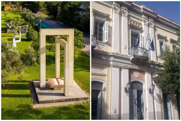 Πάτρα: Επί τάπητος θέματα του Πανεπιστημίου σε τηλεδιάσκεψη με τον Δήμο