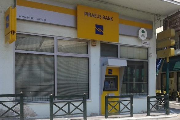 Η Τράπεζα Πειραιώς βάζει λουκέτο σε 53 καταστήματα - Ποια κλείνουν στη Δυτική Ελλάδα