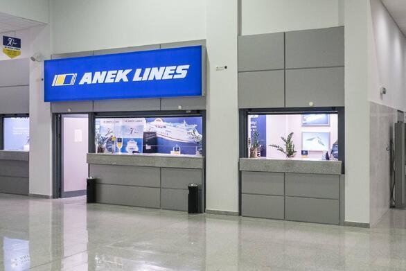 """Η εταιρεία """"Euroline Σ. Μπακολιάς & ΣΙΑ Ε.Π.Ε."""", ζητά βοηθό λογιστή στο γραφείο Πάτρας!"""
