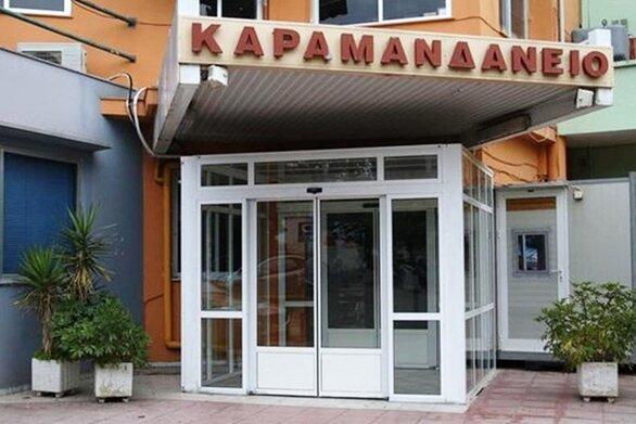 Πάτρα: Σε καραντίνα τέθηκαν γιατροί και νοσηλεύτριες στο Καραμανδάνειο