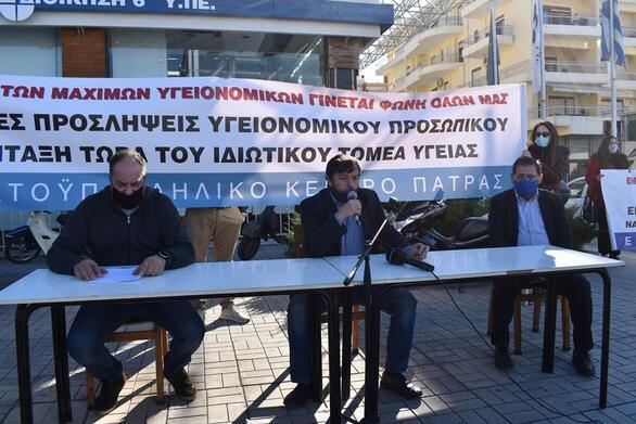 Πάτρα: Η Δημοτική Αρχή παρευρέθηκε στην κινητοποίηση του Εργατικού Κέντρου (φωτο)