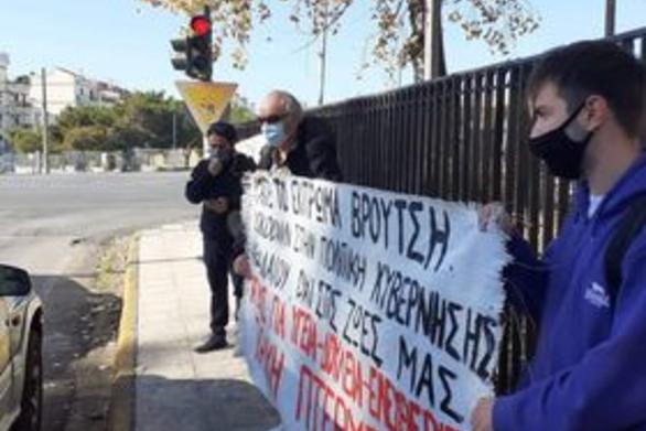 """Ταξική Πτέρυγα Πάτρας: """"Η απεργία και οι αγώνες είναι τα όπλα μας"""""""