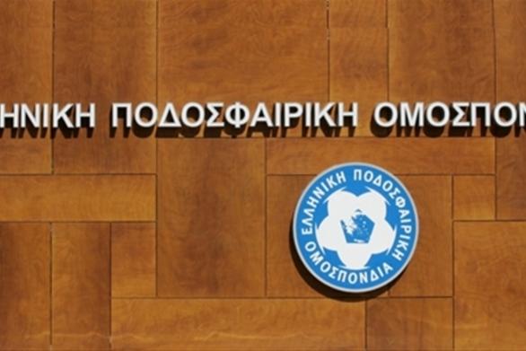 ΕΠΟ - Μετάθεση των εκλογών για τις 29 Δεκεμβρίου