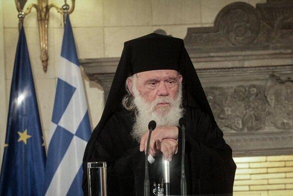 Αρχιεπίσκοπος Ιερώνυμος - Οι ευχές στους Πατρινούς για την εορτή του Αποστόλου Ανδρέα