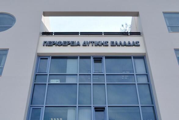 Δυτ. Ελλάδα: Ολοκληρώθηκε η διαδικασία αξιολόγησης του πρώτου Περιφερειακού Κόμβου Ψηφιακής Καινοτομίας