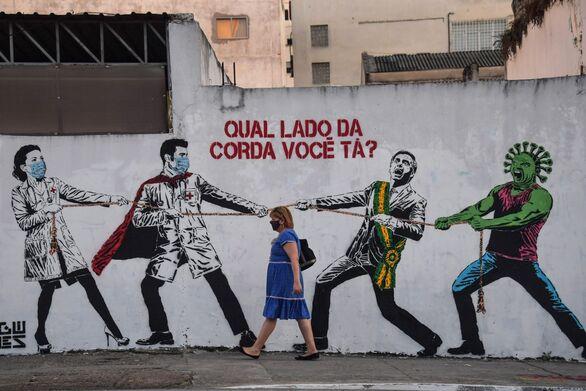Βραζιλία: 50.909 νέα κρούσματα κορωνοϊού σε 24 ώρες