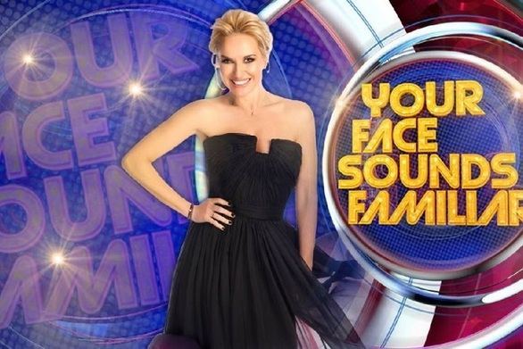 All Star Your Face Sounds Familiar: Έρχεται με παίκτες γνώριμους (video)