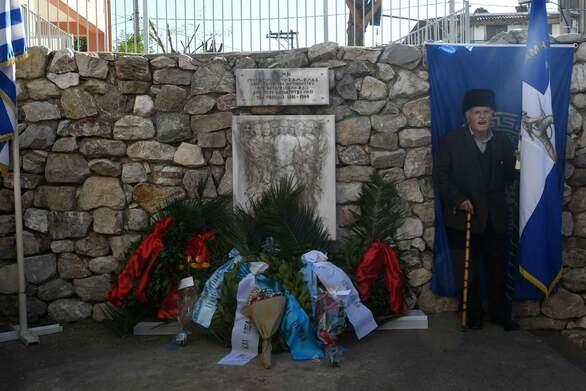 H Πάτρα τιμά τους εκτελεσμένους στο μπλόκο των Προσφυγικών και στο κτήμα Μουρτζούχου