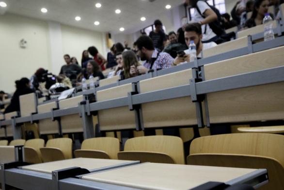 Ανακοινώθηκαν τα αποτελέσματα των μετεγγραφών φοιτητών