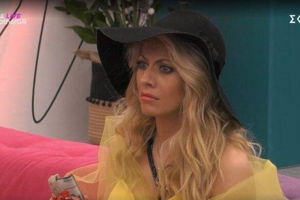 Big Brother - Η πρώτη ανάρτηση της Άννας Μαρίας Ψυχαράκη