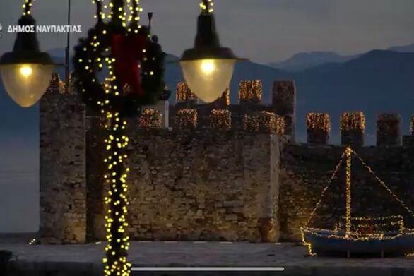 Η Ναύπακτος ντύθηκε χριστουγεννιάτικα και μοιάζει παραμυθένια! (video)