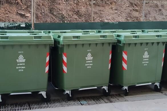 Ο Δήμος Δυτικής Αχαΐας προχωρεί στην προμήθεια νέων κάδων απορριμμάτων