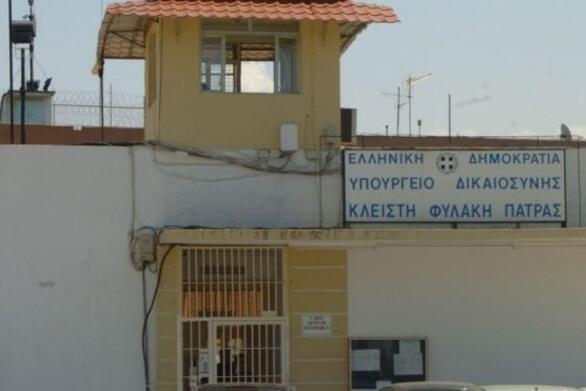 Πάτρα: Τρεις υπάλληλοι της εξωτερικής φρουράς του Αγίου Στεφάνου θετικοί στον κορωνοϊό