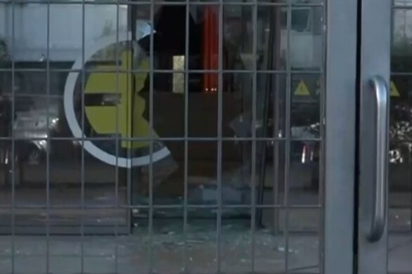 Κηφισιά: Ανατίναξαν ATM μέσα σε αντιπροσωπεία αυτοκινήτων