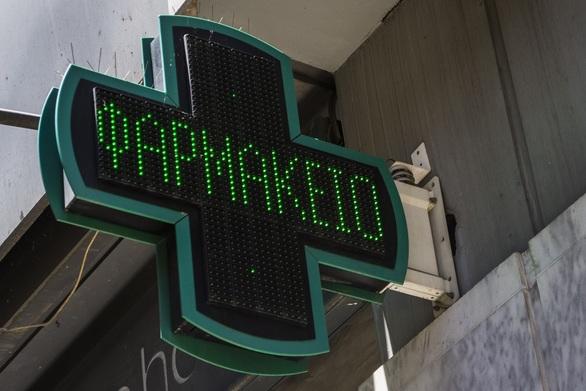Εφημερεύοντα Φαρμακεία Πάτρας - Αχαΐας, Πέμπτη 7 Ιανουαρίου 2021