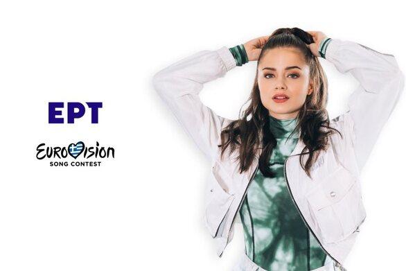 Eurovision 2021: Με το τραγούδι «Last dance» και τη 18χρονη Stefania θα διαγωνιστεί η Ελλάδα