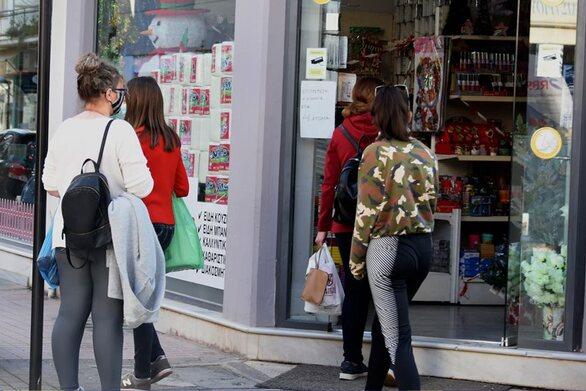 Εξαδάκτυλος - Κορωνοϊός: Στο δίλημμα λιανεμπόριο ή Γ' Λυκείου θα προτείνουμε το άνοιγμα της αγοράς
