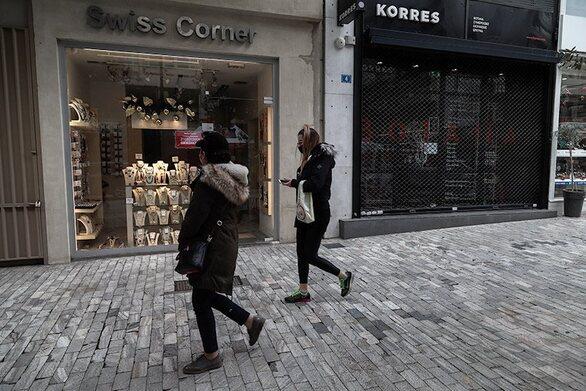 Κορωνοϊός - Lockdown: Πότε και πώς θα χαλαρώσουν τα μέτρα για τα καταστήματα