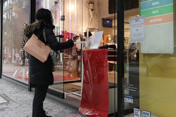 Πάτρα: Στην αναμονή ο εμπορικός κόσμος για το lockout - Αν όχι... αντιδρούν χωρίς αναστολές!