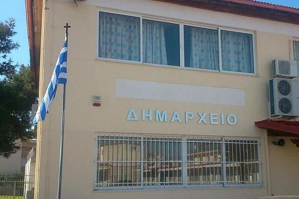 Δήμος Δυτικής Αχαΐας: Απαλλαγή από δημοτικά τέλη και δημοτικούς φόρους