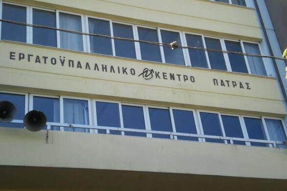 Το Εργατικό Κέντρο Πάτρας απευθύνει κάλεσμα για συμμετοχή στην κινητοποίηση των εκπαιδευτικών