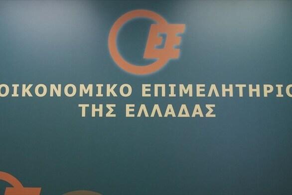 Οικονομικό Επιμελητήριο Ελλάδος: Να μειωθούν οι δόσεις από τράπεζες και διαχειριστές δανείων