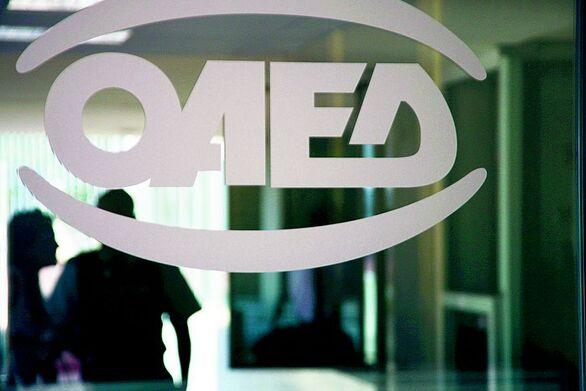 Πάνω από 45.000 οι εγγεγραμμένοι άνεργοι στις λίστες του ΟΑΕΔ στην Αχαΐα