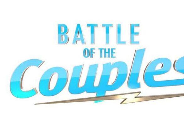 Battle of the Couples - Αυτό είναι το δεύτερο ζευγάρι που θα δούμε στο νέο ριάλιτι