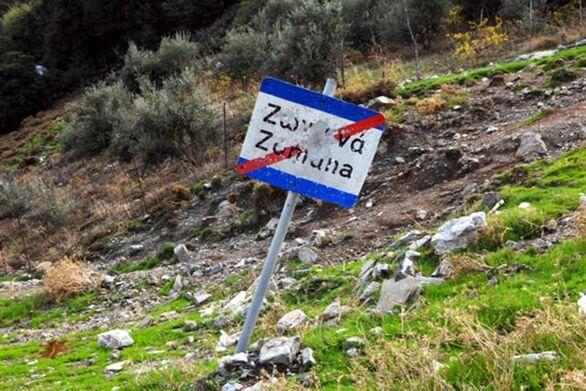 Kρήτη: Ο Σασμός βάζει τέλος μετά δεκαετίες στη βεντέτα τριών οικογενειών στα Ζωνιανά