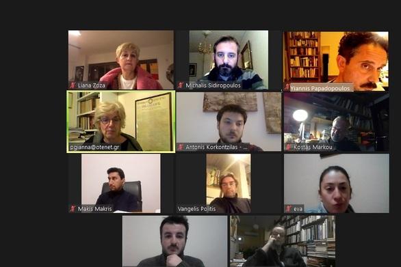 Συνάντηση εργασίας της Οργάνωσης Μελών ΕΒΕ του ΣΥΡΙΖΑ - Προοδευτική Συμμαχία Αχαΐας με επαγγελματίες της Τέχνης και του Πολιτισμού