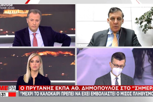 """Δημόπουλος: """"Αν χρειαστεί, θα ληφθούν μέτρα νωρίτερα"""""""