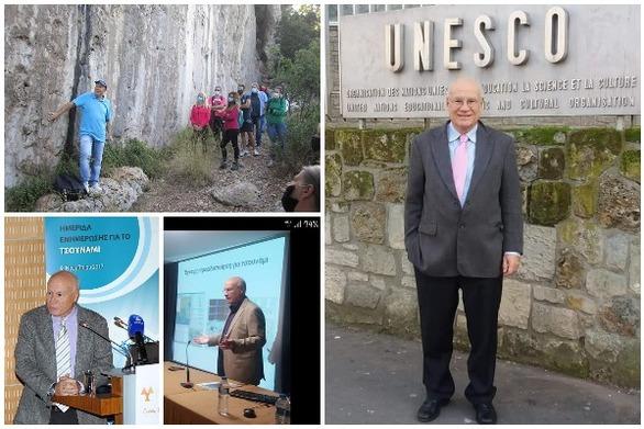 """""""Γεωλογία για όλους"""": Διαδικτυακή εκδήλωση με τον σεισμολόγο Γεράσιμο Παπαδόπουλο"""