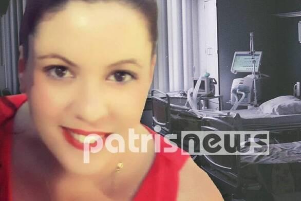 Πάτρα: 34χρονη έγκυος άφησε την τελευταία της πνοή στο νοσοκομείο του Αγίου Ανδρέα