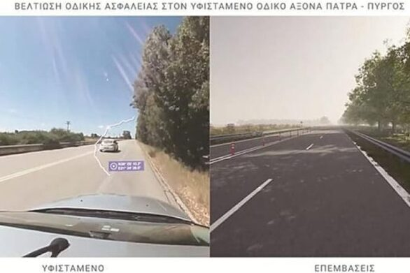 Πατρών - Πύργου: Η ΟΔΟΣ ΑΤΕ μειοδότησε στο έργο οδικής ασφάλειας της Νέας Εθνικής Οδού