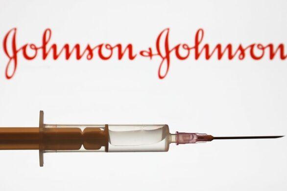 Covid 19: H Johnson & Johnson κατέθεσε αίτημα στον ΕΜΑ για την έγκριση του εμβολίου της