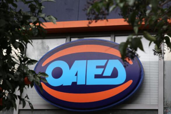 ΟΑΕΔ: Πάνω από 1 εκατ. οι εγγεγραμμένοι άνεργοι τον Ιανουάριο