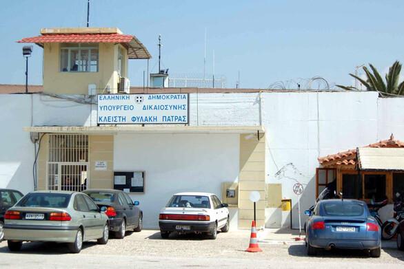 Πάτρα: Εντοπίστηκαν κρούσματα κορωνοϊού σε κρατούμενους των φυλακών Αγ. Στεφάνου
