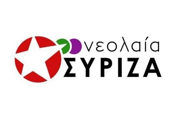 Οργανώσεις Μελών Νεολαίας ΣΥΡΙΖΑ Δυτικής Ελλάδας: Ενίσχυση και όχι κατάργηση στα τμήματα του Πανεπιστημίου Πατρών